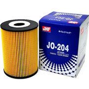 Filtro de aire / Air Filter